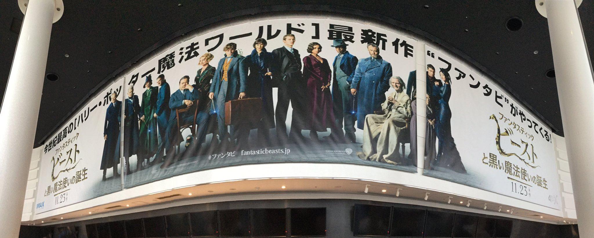 billboard japon
