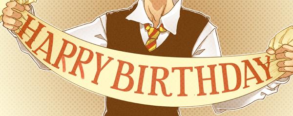 bannière anniversaire harry potter